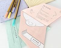 唠情绪 - book