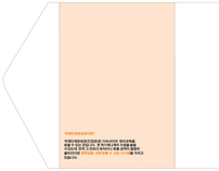 leaflet - retouching #2