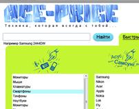 Website Templates «Ace-price»