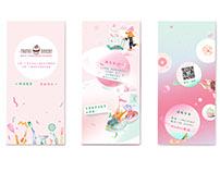 MiuMiu Bakery Leaflet