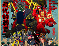 The Avengers of Beijing opera(Finish)