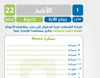 2012-2013 Calendar