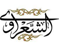 Calligraphy Names !