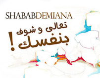 Shabab Demiana  Single Page web 2.0 layout