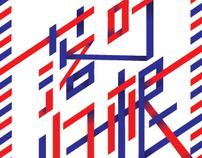 Luoye Gui Gen