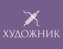 Artist logo (2011)