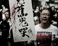 The Protest, Li Yangyang in Hong Kong, June 10, 2012