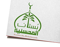 bustan logo