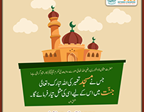 Hadith About Mosque