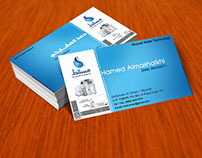 Muscat Water Business Card