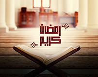 Ramadan projects