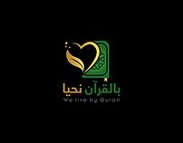 Quran | logo
