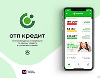OTP Credit App Redesign iOS