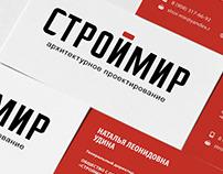 Логотип СТРОЙМИР