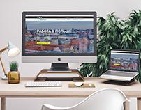 Работа в Польше/ free PSD & Website design