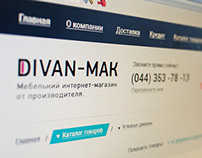 Интернет магазин диванов