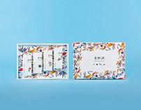 香野調 Xiang Ye Diao