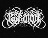 """""""EZKATON"""" logo"""