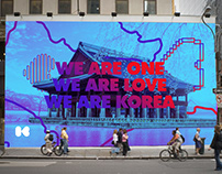 Korea is love identity campaign