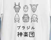 Camisetas para o Grupo Kagura do Brasil