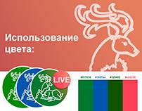 Разработка логотипа для портала Живое Одинцово