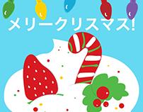 Merry Christmas! メリークリスマス!