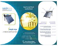 """Nanotech """" Flyer & Brochure"""""""