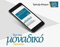 Bank of Cyprus - Website/Contest