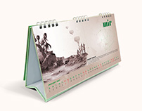 Mir Telecom Calendar