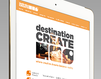 Destination Create, Logo Design, submission only.