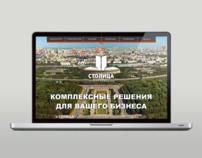 GC STOLICA / stolica-gc.ru