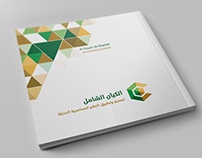Al Kayan Profile