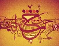 arabics