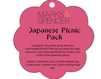 M&S Picnic Project
