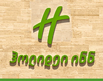 Holiday Inn - Logo adaptation