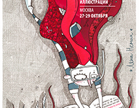 poster for illustration festival Mors