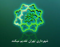 Iran-Tehran Municipality