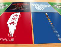 Retro Gaming Canvas, Prints & Posters