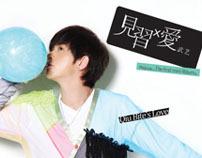 Qiu Bite's Love EP Design.