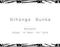 Nihongo Bunka