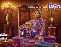 WE BONUS / Telecom Egypt