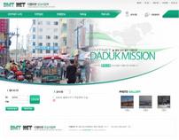 DMT NET