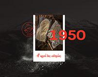 Alfa Pastry | Website Redesign