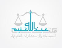 Maktab Abdullah Ghaneem