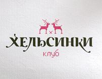 """Helsinki"" logo"