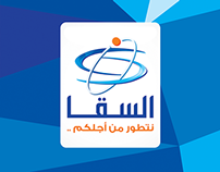 Alsaqqa Home Appliances