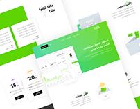 2Cash - UI/UX Design