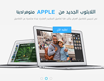 Iplaza Store For Apple Devices