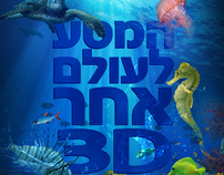 Poster for 3D movie