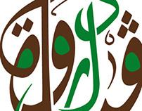 DAR GNAWA logotype